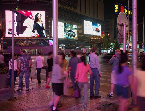Beijing Streets 3, Night