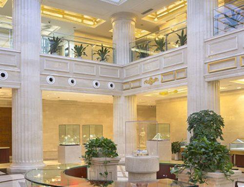 Lobby, ICBC Bank, Nanjing